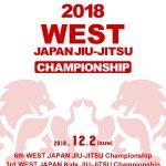 第6回西日本柔術選手権